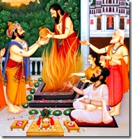 Dashratha's fire sacrifice