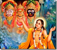 Lord Chaitanya with Lord Jagannatha, Subhadra, and Baladeva