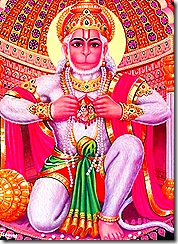 Sita and Rama dwelling in Hanuman's heart