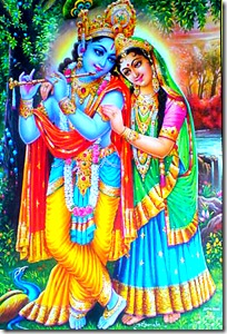 Radha Krishna - the spiritual energy