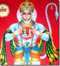 Hanuman keeping Sita and Rama in the heart