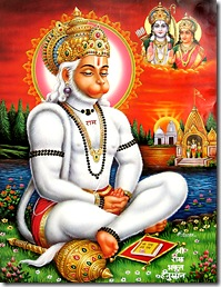 Hanuman meditating on Sita and Rama