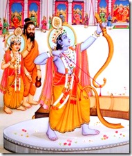 Lord Rama lifting the bow