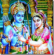 Lord Rama winning Sita's hand in marriage