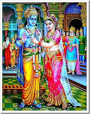 Sita's svayamvara