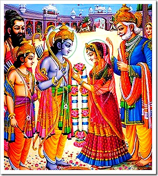Is Frequently Paired Rama The With God