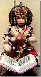 Hanuman practicing devotional service