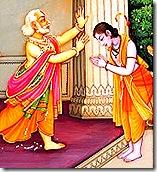 Lord Rama leaving His kingdom