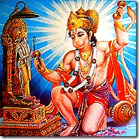 Hanuman engaged in bhakti yoga