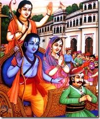 Sita, Rama, and Lakshmana leaving Ayodhya