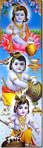 Krishna's childhood activities