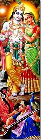 Life in the spiritual world with Krishna
