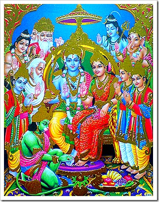 Worship of Sita and Rama