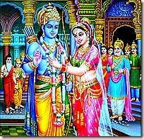 Sita's marriage to Rama