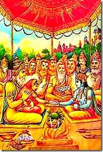 Marriage of Sita and Rama
