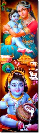 Lord Krishna as a child