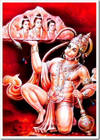 Hanuman thinking of Sita, Rama, and Lakshmana