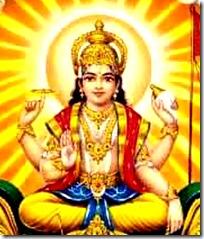 The sun god