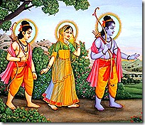 Rama, Sita and Lakshmana