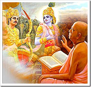 Prabhupada discussing Bhagavad-gita