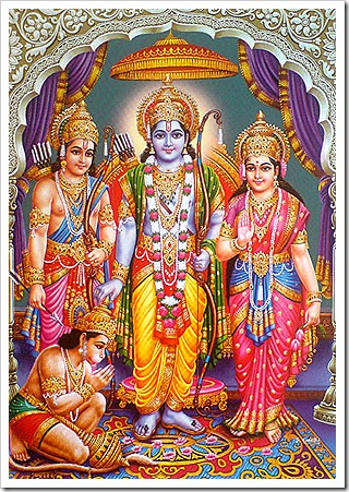 Rama Darbar