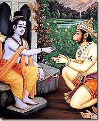 Rama giving ring to Hanuman