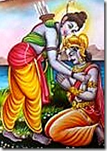 Lord Rama with Vibhishana