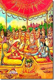 Sita and Rama's marriage ceremony