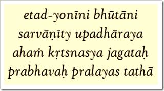 Bhagavad-gita, 7.6