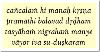 Bhagavad-gita, 6.34