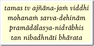 Bhagavad-gita, 14.8
