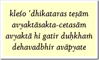 Bhagavad-gita, 12.5