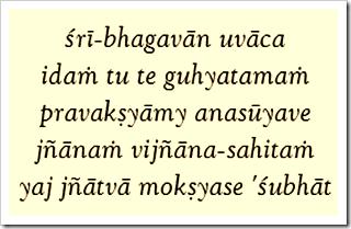 Bhagavad-gita, 9.1