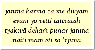 Bhagavad-gita, 4.9