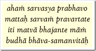 Bhagavad-gita, 10.8