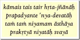 Bhagavad-gita, 7.20