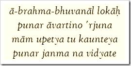 Bhagavad-gita, 8.16