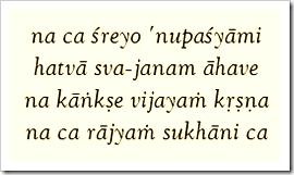 Bhagavad-gita, 1.31