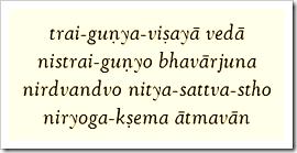 Bhagavad-gita, 2.45