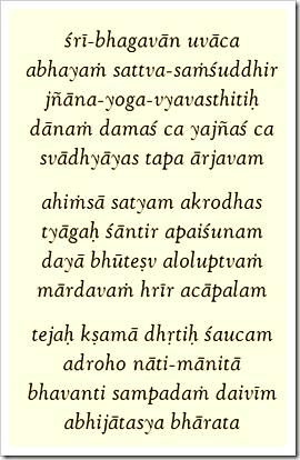 Bhagavad-gita, 16.1-3