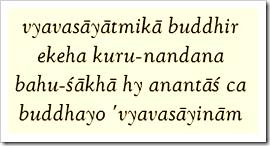 Bhagavad-gita, 2.41