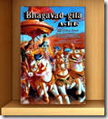 Bhagavad-gita_bookshelf_ibooks.png