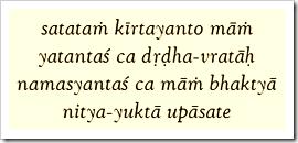 Bhagavad-gita, 9.14