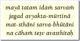 Bhagavad-gita, 9.4