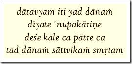 Bhagavad-gita, 17.20