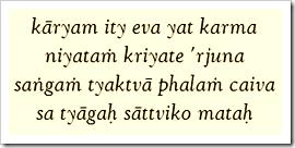 Bhagavad-gita, 18.9