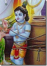 Krishna bound by rope