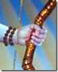 Lord Rama holding bow