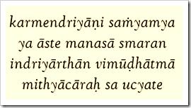Bhagavad-gita, 3.6