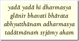 Bhagavad-gita, 4.7